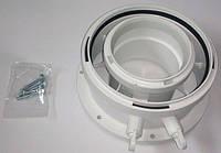 Коаксиальные дымоходы для конденсационных котлов Condens AZB 1093