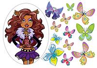 """Вафельные картинки """"Monster High + бабочки"""" А4  Галетте -01971"""