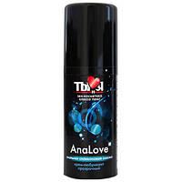Анальная смазка на силиконовой основе, AnaLove, 50 мл