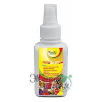 Фитоцид-р СПРЕЙ (125 мл) универсальный биопрепарат для защиты комнатных растений от болезней