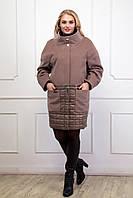 Кашемировое женское пальто большой размер