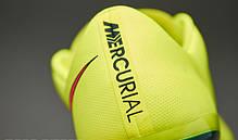 Бутсы Nike Mercurial Vapor X FG 648553-760 Желтые, Найк меркуриал (Оригинал), фото 2