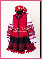 Украинский национальный костюм (4 части) для девочки под заказ. Больше фото на сайте