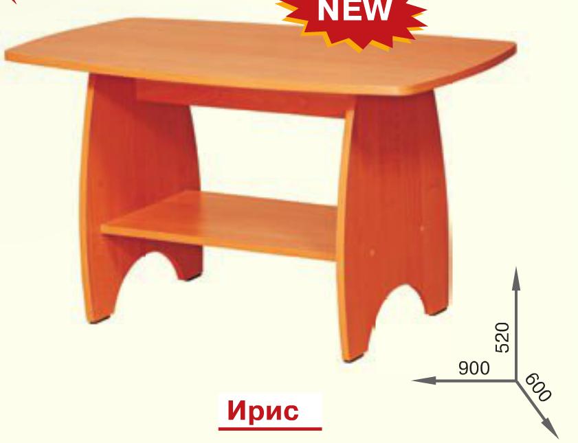 Стол журнальный Ирис Пехотин