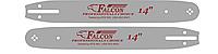 Шина Stihl MS 180, MS 230, MS 250 и Alpina, 35 см, паз 1.3 мм, шаг 3/8, 50 звеньев