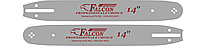 Шина 35 см для бензопил Partner 351, Oleo-Mac 931, 936, 937 и Efco, паз 1.3 мм, шаг 3/8, 52 звена