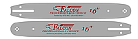 Шина Stihl MS 290 - 660, 40 см, паз 1.6 мм, шаг 3/8, 60 звеньев