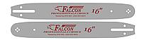 Шина 40 см для бензопил Powertec, Энергомаш, Интерскол, Einhel, паз 1.3 мм, шаг 3/8, 57 звеньев