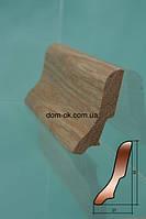 Плинтус деревянный ТИП 5 Дуб Высший сорт