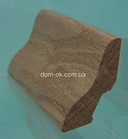 Плинтус деревянный ТИП 5 Цена