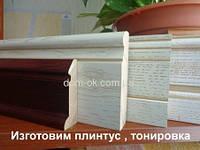 Плинтус деревянный ТИП 5 Покраска плинтуса за м/п.