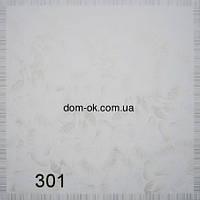 Плита алюминиевая тип Бафони № 301 Алюминиевый потолок № 301, фото 1
