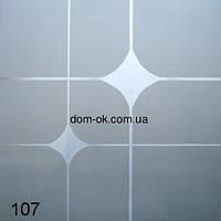 Плита подвесного потолка алюминиевая № 107 Алюминиевый потолок № 107