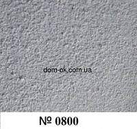 Kale MIKRO DREWA Мозаичная штукатурка 1,0мм 0800