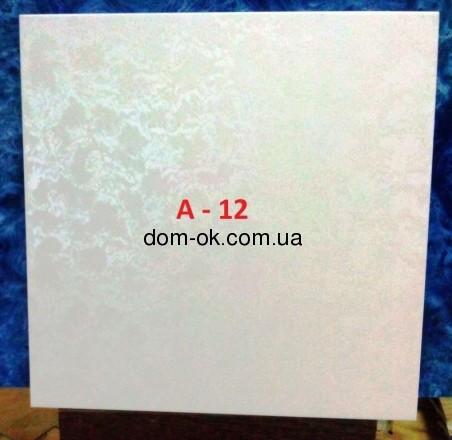 Плита подвесного потолка типа Баони из алюминия № А-12 Алюминиевый потолок № А-12