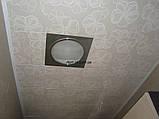 Плита подвесного потолка типа Баони из алюминия № А-12, фото 6