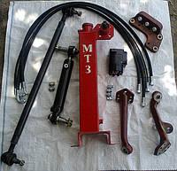 Комплект переоборудования рулевого управления МТЗ-82 под насос дозатор