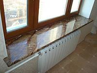 Мраморный подоконник в Запорожье