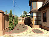 Гранитная штукатурка Термо-Браво № 251 Ведро 25 кг, фото 5