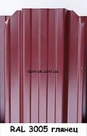 Металлический штакетник RAL 3011 RAL 3005