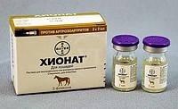 Для лечения и профилактики заболеваний суставов у лошадей и собак!