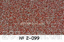 Фасадная штукатурка мозаичная Примус цвет 099