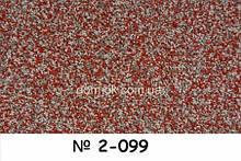 Примус 099 мозаїчна штукатурка