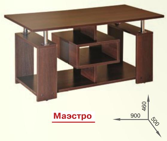 Стол журнальный Маэстро Пехотин