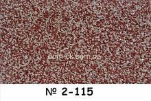 Фасадная штукатурка мозаичная Примус цвет 115