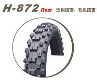Шина для мотокросса 100/90-19 ChaoYang Н-872 TT KROSS