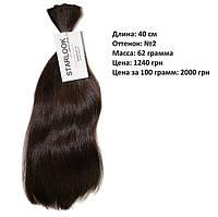 Срез натуральных неокрашенных славянских (украинских) волос 40 см №2, фото 1