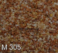 М 305 мозаичная штукатурка шпатен, shpaten,  купить шпатен, гранитно-мраморная штукатурка, мраморная крошка, гранитная крошка, spaten, купить мозаику