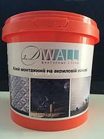 Клей монтажный 3D Wall клей, акриловый клей, 3D Wall