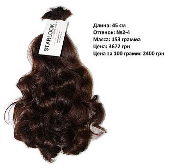 Срез натуральных неокрашенных вьющихся славянских (украинских) волос 45 см №2-4