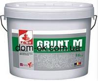 Кварцевая грунтовка FAST GRUNT M, 10л  FAST GRUNT M, 5 л