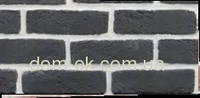 Клинкер графит- Облицовочный камень Облицовочный камень Клинкер, цвет графит