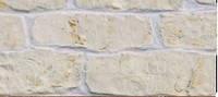 Палермо ваниль- Облицовочный камень Облицовочный камень палермо, цвет ваниль
