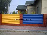 Металлический забор Жалюзи из глянцевого металла Забор жалюзи