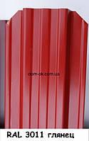 Металлический забор Жалюзи из глянцевого металла RAL 3011