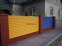 Металлический забор Жалюзи из глянцевого металла RAL 8017