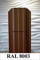 Металлический забор Жалюзи из глянцевого металла RAL 8003
