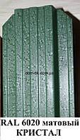 Металлический забор Жалюзи из матового металла RAL 6020 Кристал