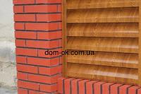 Металлический забор Жалюзи из цветного металла Дуб, Ольха, Камень Забор жалюзи