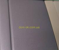 Реечный подвесной потолок, маталлик   RAL 9006