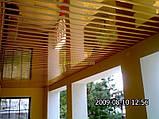Реечный подвесной потолок, золото-зеркало С-2, фото 4