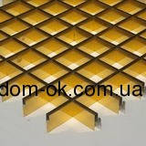 Потолок грильято любой цвет 200х200
