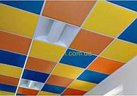 Цветная потолочная кассета из металла Плоская, объемная
