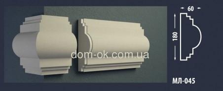 Молдинг фасадный с покрытием МЛ-045 Молдинг МЛ-045