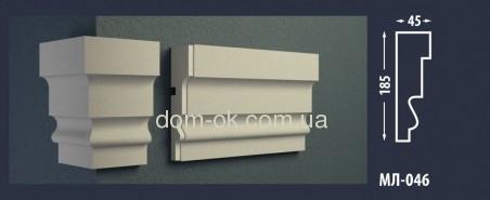 Молдинг фасадный с покрытием МЛ-046 Молдинг МЛ-046