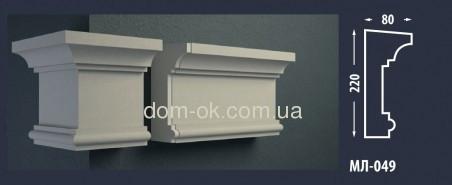 Фасадный молдинг  с покрытием МЛ-049 Молдинг МЛ-049
